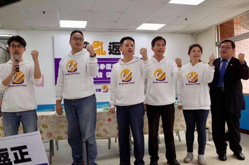 20190524-安定力量宣布組成政黨,黨主席孫繼正(左3)主打「贏回家庭、翻轉教育」,盼透過價值理念來贏得選民支持。(取自安定力量粉絲專頁)