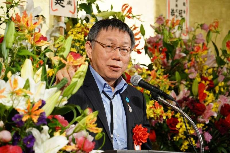 台北市長柯文哲24日晚間出席東京台灣工商會晚宴,並發表短講。(台北市政府提供)