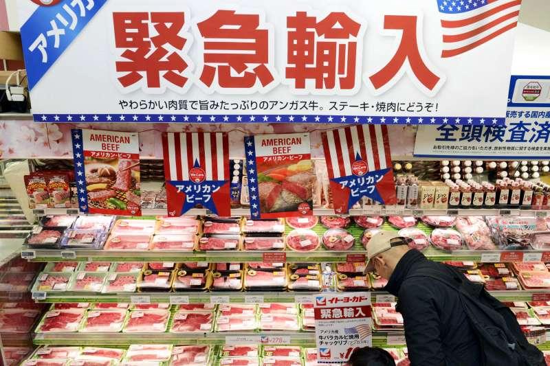 2019年5月,美國總統川普訪問日本,貿易將是敏感問題(AP)