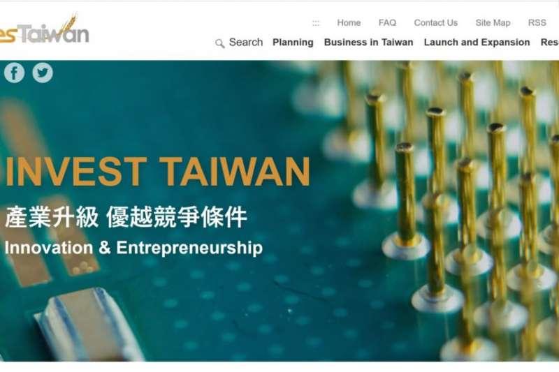 政府為受美中貿易戰影響返台投資台商設立入口網站「投資台灣事務所」網頁。(美國之音)