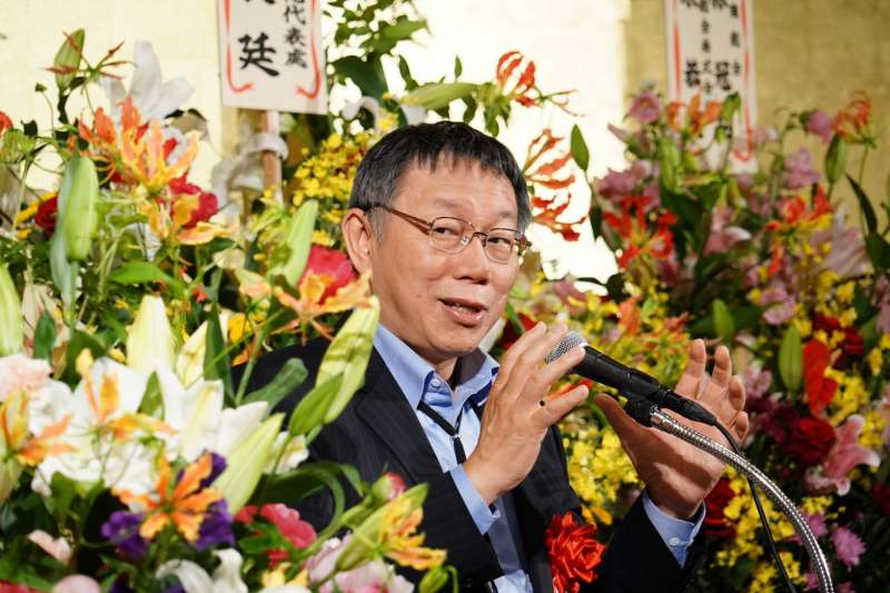 台北市長柯文哲24日晚間出席東京台灣工商會晚宴,被問及總統蔡英文是否有值得稱讚之處,柯文哲表示,作為執政者,做好是應該。(台北市政府提供)