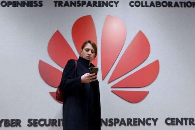 華為2019年5月在布魯塞爾開設了歐洲網路安全及透明度中心(BBC中文網)