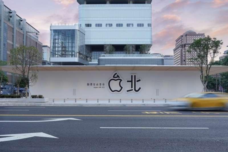 建築外觀已經放上「創意在此登台」的標語,其中台北的「台」,更以蘋果LOGO作為設計主軸,旗艦店的名稱也確定為「Apple 信義 A13」。(圖/Apple)