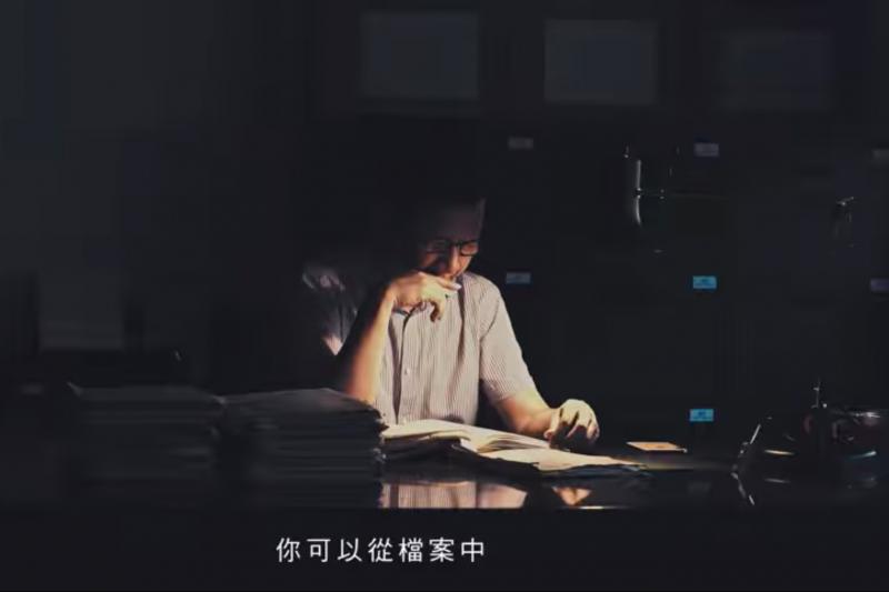 促轉會公布「被監控者訪談」預告短片,影片中曾被監控的人們閱讀自己當年被情治單位監控所記錄而成的「日記」,令人不寒而慄。(取自自促轉會臉書)