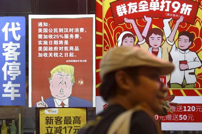 中美貿易戰,中小企業在夾縫中求生存。(美聯社)