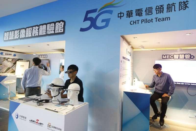 台灣各家電信業者在新的5G商業模式不明時,只想當個聰明的跟隨者。(郭晉瑋攝)