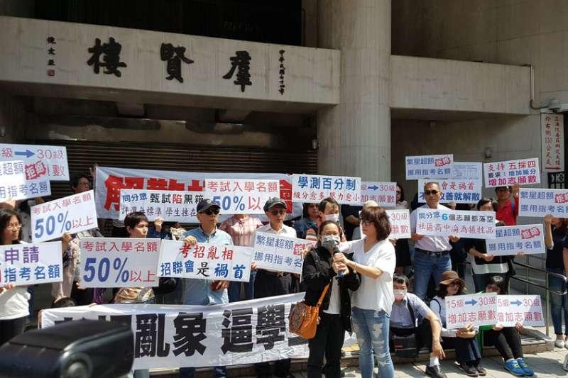有高中生家長找立委抗議,質疑申請入學的規則與制度充滿黑箱。(翻攝自全國十二年國教家長聯盟臉書)