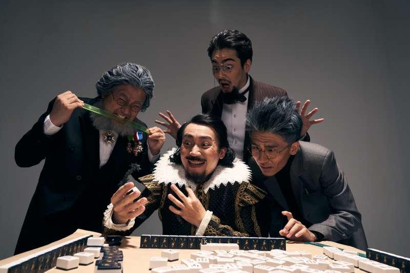 20190531-台大-莎士比亞打麻將-紀蔚然。(作者提供)