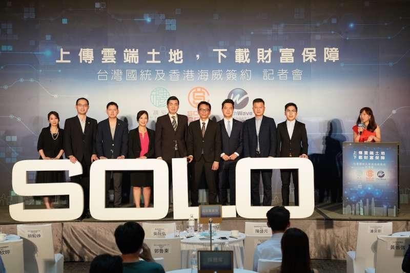 (由左至右)香港區塊鏈金融總會副主席暨香港中本財經CEO胡毅峥、ABA亞洲區塊鏈加速器執行長暨ACE法幣-數位貨幣交易所總經理潘奕彰等人出席台灣國統及香港海威簽約記者會。(圖/國統開發提供)