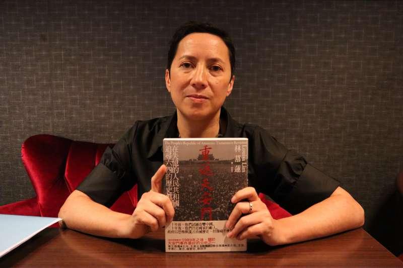 《重返天安門:在失憶的人民共和國,追尋六四的歷史真相》作者林慕蓮接受《風傳媒》專訪。(蔡娪嫣攝)