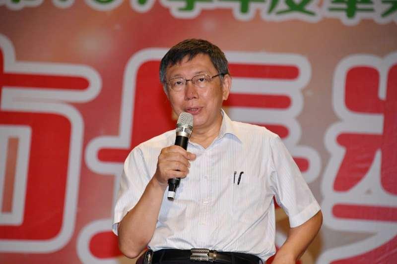 台北市長柯文哲2日出席107學年度畢業生市長獎頒獎典禮。(北市府)