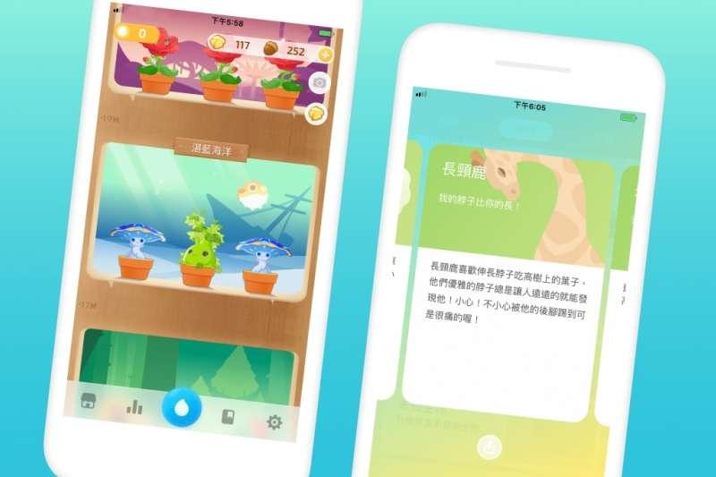 圖一:Fourdesire設計《植物保姆2 》以創意互動提醒養成喝水習慣(圖/Fourdesire提供)