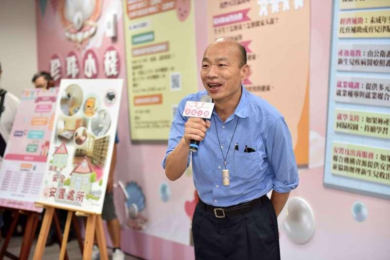 ˋ高雄市政府推出「珍珠計畫」,希望能關懷高雄的未成年懷孕少女 。圖為高雄市長韓國瑜。(高雄市政府提供)