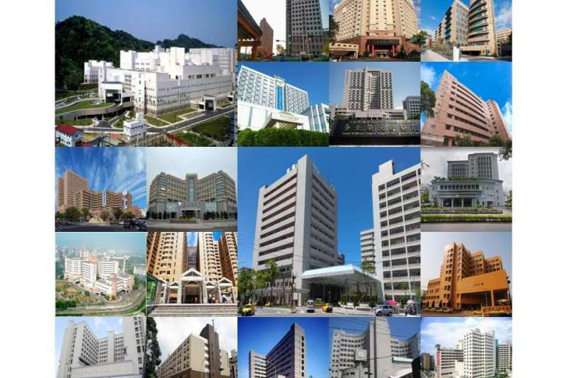 台灣19家醫學中心。(圖/益富)