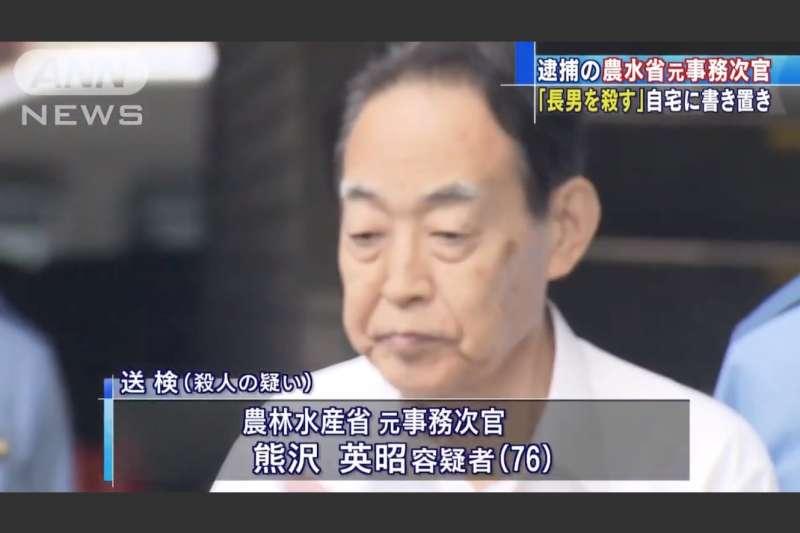 涉嫌殺害親生兒子的農林水產省前事務次官熊澤英昭。(翻攝網路)