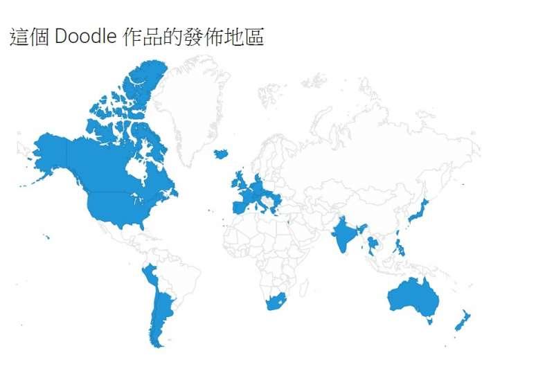 谷歌製作的同志驕傲運動50周年標題塗鴉,在台灣等多國可見。(圖取自谷歌網頁)