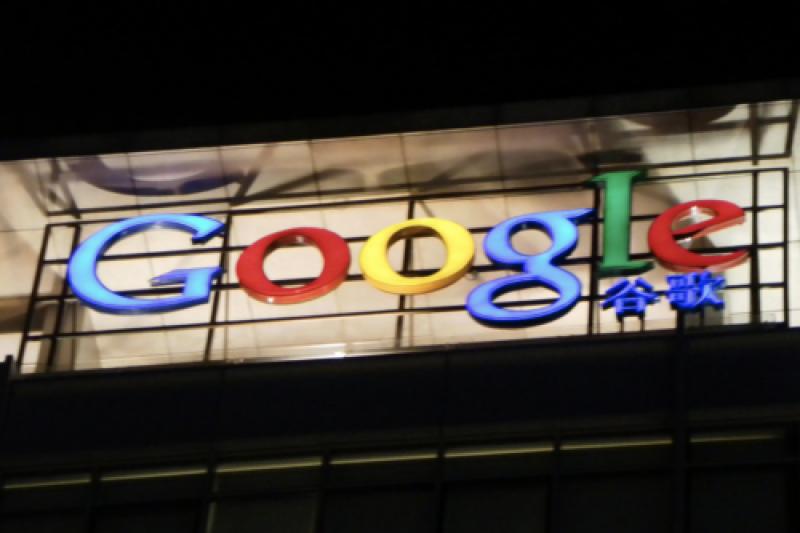 彭博社引述知情人士說法指出,Google輸往美國主機板的產線已移到台灣,Google回應,持續評估產業供應鏈狀況。(資料照,數位時代)