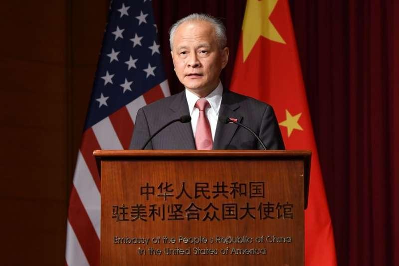 中國駐美大使崔天凱(新華社)