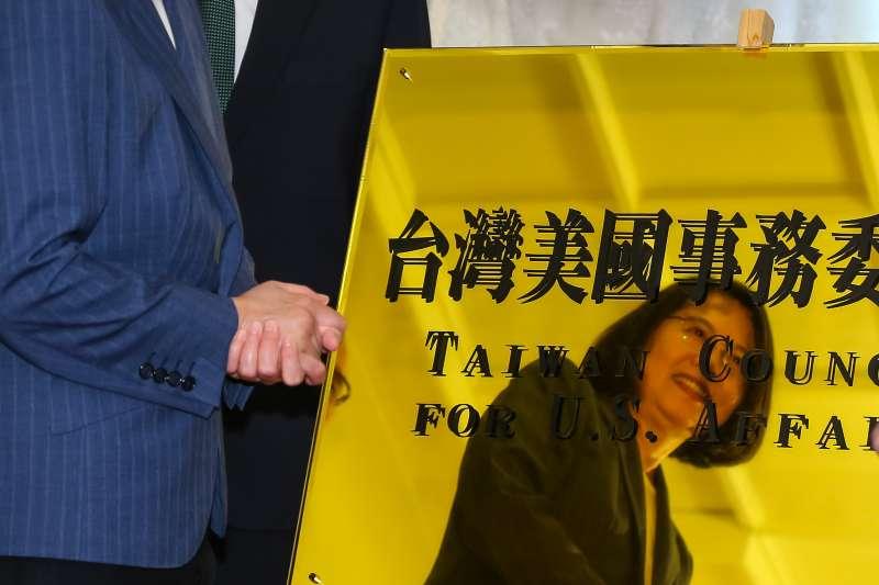 20190606-總統蔡英文6日出席「台灣美國事務委員會揭牌典禮」。(顏麟宇攝)