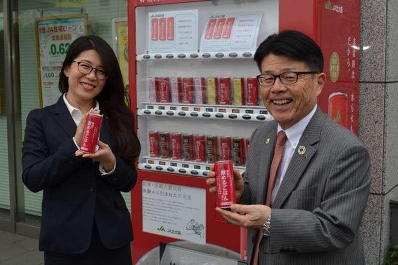 JA北大阪的組合長‧木下昭男(右)與職員‧沖田泉,在「飲用飯」的自動販賣機前面進行宣傳。(圖/潮日本提供)