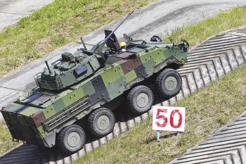 20190606_雲豹30公厘機砲戰鬥車在今年漢光演習首度亮相。(資料照,取自國防部官網)