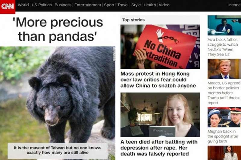 台灣黑熊保育登上CNN官網首頁,頭條標題是〈More precious than pandas〉(比熊貓還珍貴)。(截圖自CNN官網)