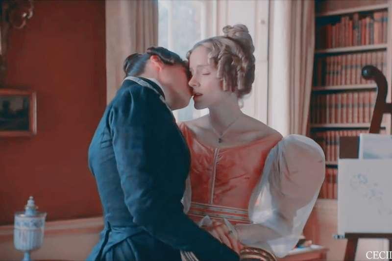 英國廣播公司BBC的電視劇《紳士傑克》 (Gentleman Jack)(YouTube)