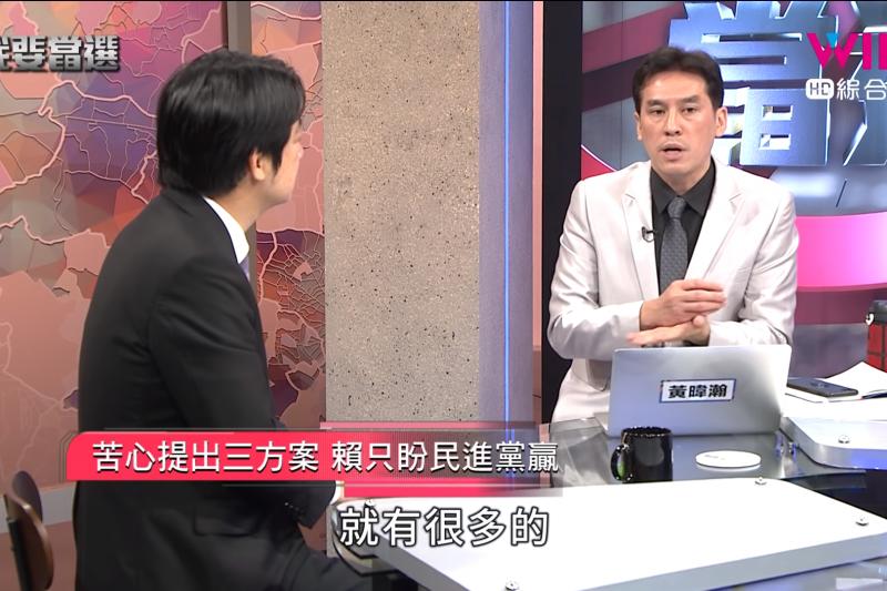 前行政院長賴清德(左)日前接受資深媒體人黃暐瀚專訪(右),變成部分網友口中「民進黨不該提名賴清德」的理由。(取自「我要當選」@youtube)