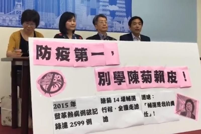 國民黨高雄市議員陳麗娜(左二)召開登革熱防疫記者會。(取自高雄市議員陳麗娜臉書)