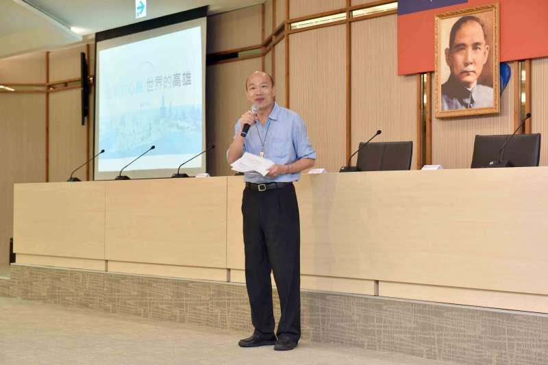 20190611-高雄市長韓國瑜(見圖)今(11)日出席粵港澳台青年企業家「11+T」高雄經貿合作會議。(高雄市政府提供)