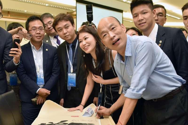 高雄市長韓國瑜今(11)日出席粵港澳台青年企業家「11+T」高雄經貿合作會議。(高雄市政府提供)
