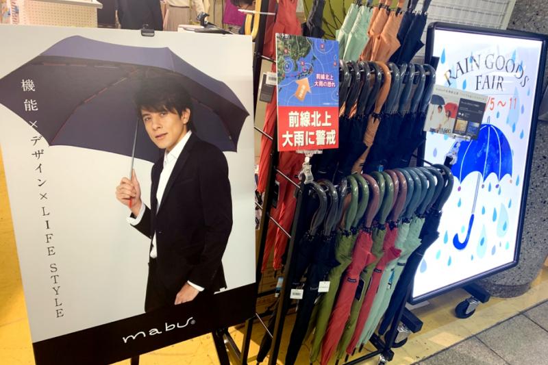 許多雨傘品牌也開始主打男性族群。(圖片/想想論壇提供)