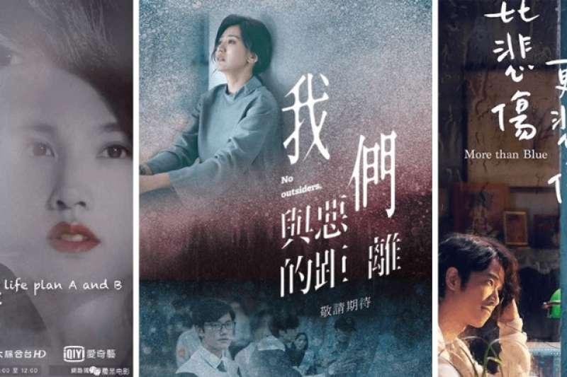 台灣近幾年來有那些持續有作品、並且寫出品牌口碑的十大編劇呢?(圖/網路溫度計提供)