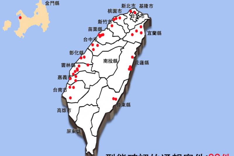 39例確診秋行軍蟲分佈圖。(農委會防檢局提供)
