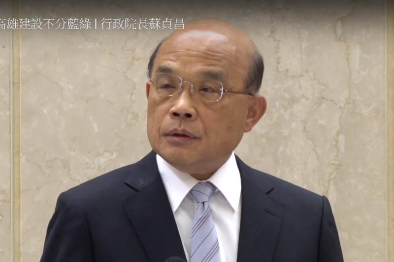 行政院院長蘇貞昌21日再度回應登革熱問題。(擷取自行政院YouTube影片)