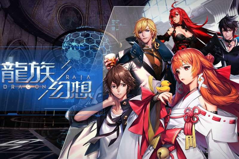 始祖鳥互動娛樂取得由祖龍娛樂研發的全新次世代開放世界RPG手遊《龍族幻想》台港澳代理權,預計將於2019下半年正式上市。(圖/始祖鳥互動娛樂股份有限公司提供)