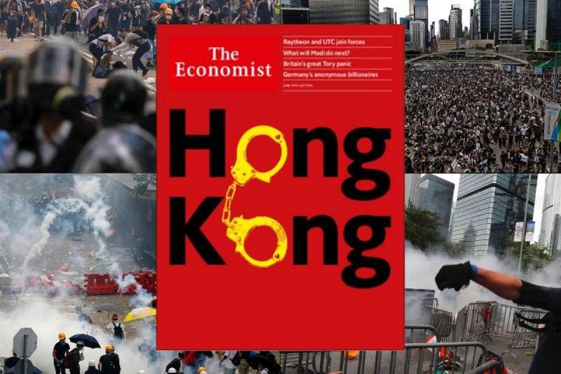 預定2019年6月15日出版的《經濟學人》封面。