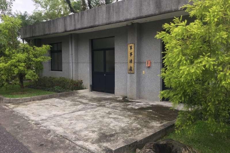 20190615-國家人權博物館景美人權園區軍事審判小法庭。(林艾提供)