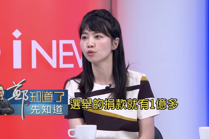 台北市議員高嘉瑜在節目中稱行政院長蘇貞昌公布政院影片是「以其人之道,還治其人之身」。(資料照,取自鄭知道了YouTube頻道截圖)