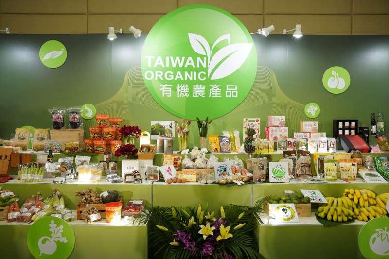 《有機農業促進法》有助於提高台灣自產有機農產品的外銷機會。(圖/農委會提供)
