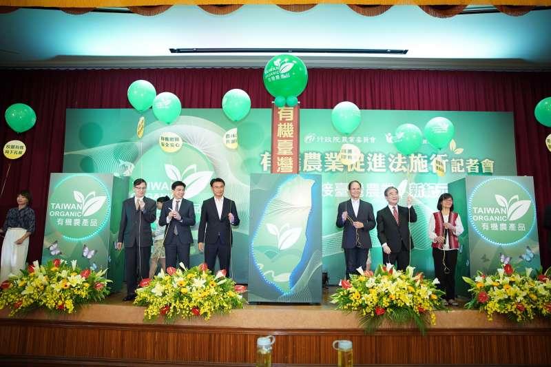 台灣第一部有機農業專法「有機農業促進法」於5月30日正式施行。(圖/農委會提供)