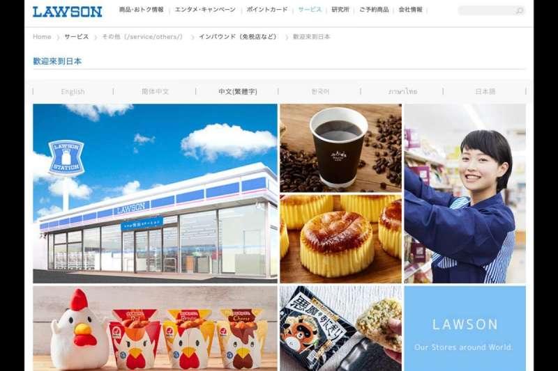 一家位於日本東京的超商,14名員工中僅有1人為日本人。(翻攝LAWSON官網)