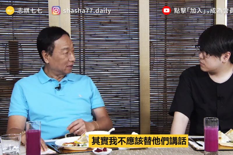 鴻海董事長郭台銘(左)接受網紅張志祺(右)訪問時,強調從未逼迫員工加班,且公司內沒有過勞的問題。(截圖自「志祺七七X 圖文不符」@youtube)