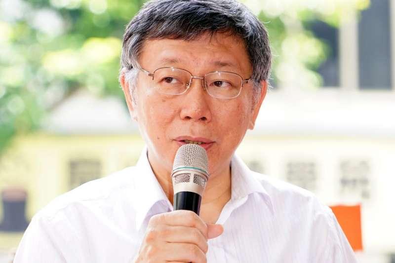 台北市長柯文哲表示藍綠議員報名參加雙城論壇爆滿,引發市議員不滿。(資料照片,台北市政府提供)