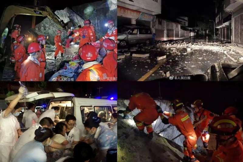 四川省宜賓17日深夜發生規模6.0地震,目前已知至少12死、125傷。(翻攝微博)