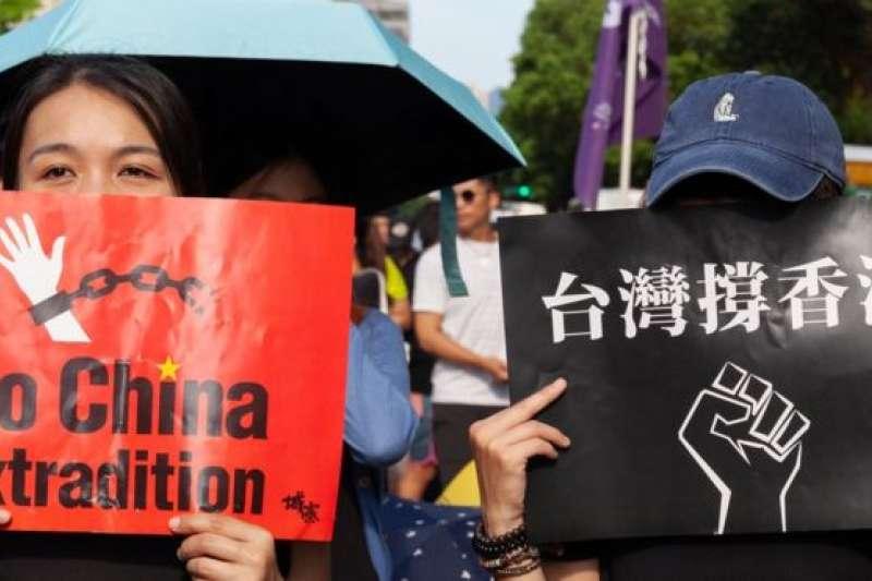 上千名台灣人及香港人6月16日在台北聲援香港。(BBC中文網)