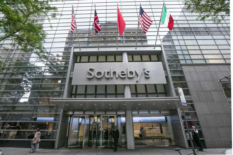 法國電信大亨德拉希(Patrick Drahi)37億美元買下國際拍賣公司蘇富比,圖為美國紐約的蘇富比總部。(美聯社)