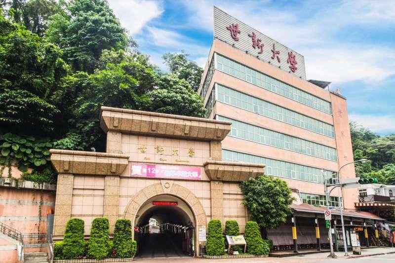 世新霸凌事件震驚社會!但其實這些霸凌日常,每天都在台灣各個角落上演。(圖/世新大學 Shih Hsin University@facebook)