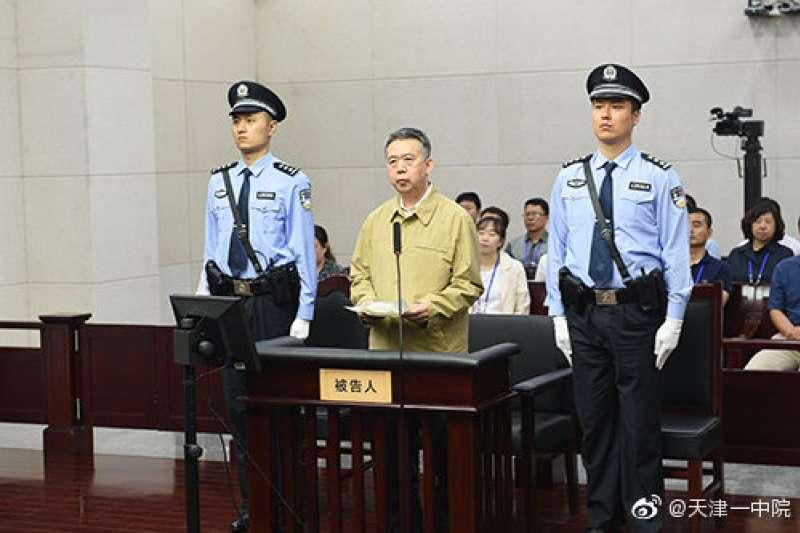 孟宏偉20日在天津市第一中级人民法院認罪。(翻攝天津一中院微博)