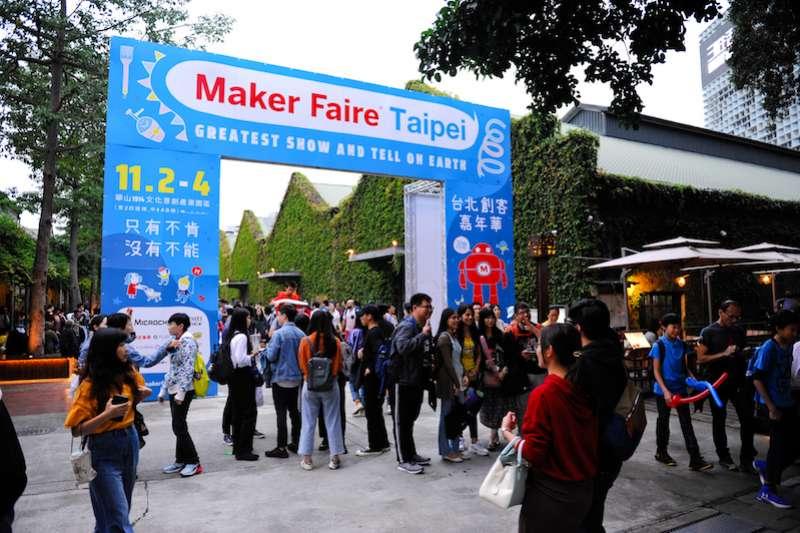 台灣創客指標性盛會的Maker Faire Taipei 2019台北創客嘉年華於10月26至27日舉辦。(圖/台北創客嘉年華提供)